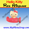 Feature Item : Hello Kitty Red Airplane By TOMY -- US Figure Charm Collection 2 Retro Series $0.99